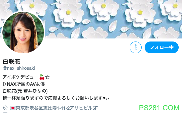 【6upoker】白咲花最新番号IPX-301 富家千金到AV界寻找完美性爱