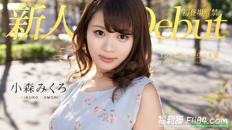 【6upoker】深田みお(深田未央):我是被损友骗去才下马的