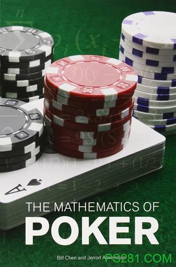 【6upoker】扑克中的数学56:奇偶博弈