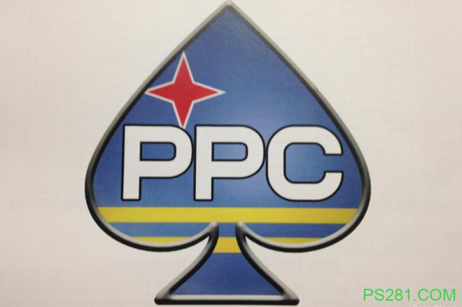 【6upoker】行业消息:据称PPC拖欠玩家奖金