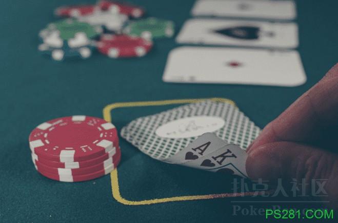【6upoker】扑克策略:AK错过翻牌该怎么办?