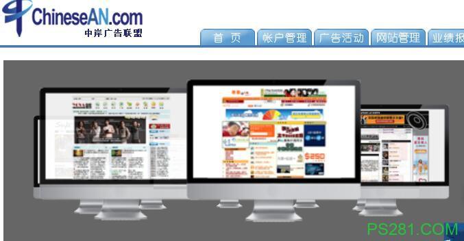 【6upoker】中岸广告联盟,中小站长最佳选择联盟
