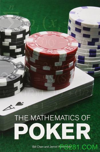 【6upoker】德州扑克——金融圈的伪热门游戏