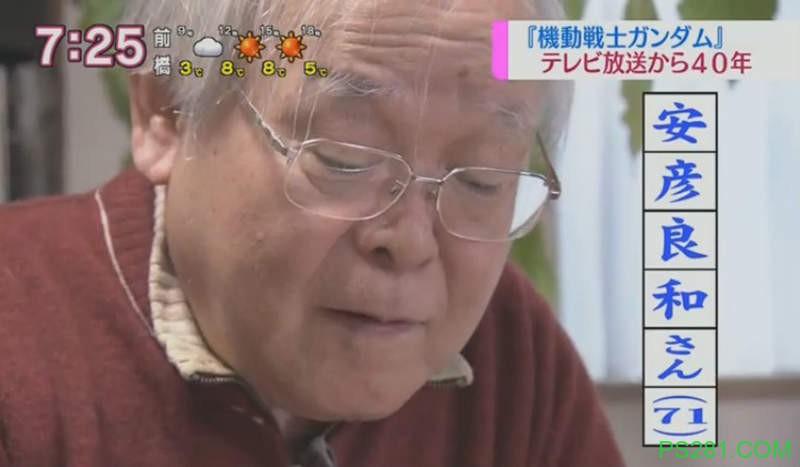 "【6upoker】初代《机动战士钢弹》播出四十年 ""钢弹之父""希望用现代技术诠释初代钢弹"
