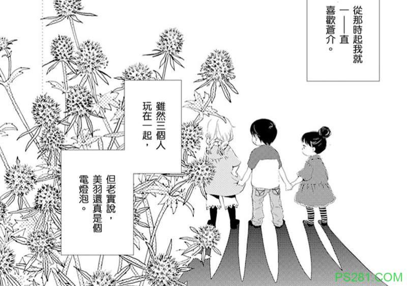 【6upoker】推荐3部姐弟恋H漫画 《姐姐想要的,我会全部都给你》春梦变成现实