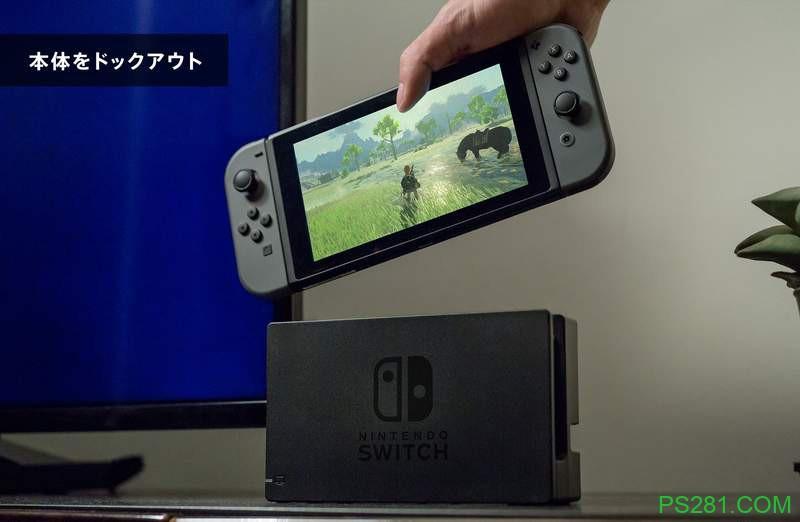【6upoker】任天堂Switch游戏机销售量下调 缺乏吸引力销量不理想