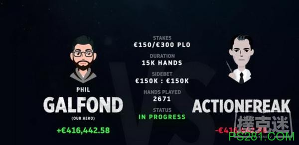 【6upoker】Galfond喜提41万欧元 将对手两次打出GOOD GAME!
