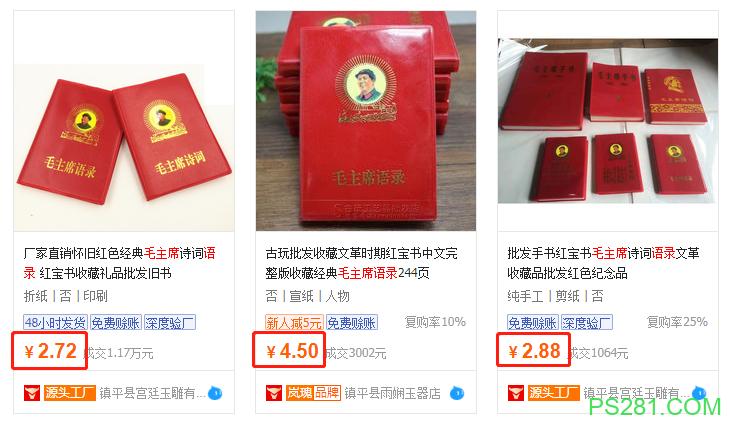 【6upoker】旧书古书赚钱,利润几百倍的小买卖